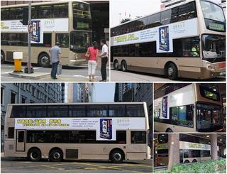 Shuen-bus in town.JPG