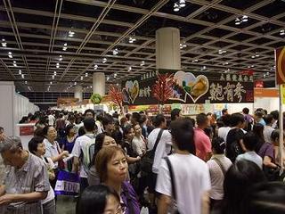 food expo2011.jpg